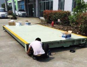 上海特彪电气有限公司