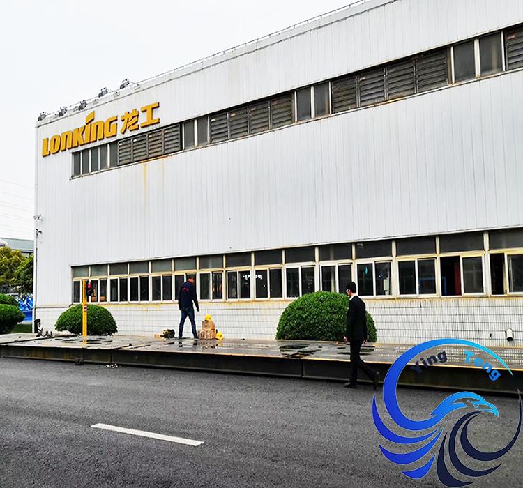 上海龙工机械有限公司